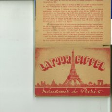 Postales: LA TOUR EIFFEL SOUVENIR DE PARIS. 10 POSTALES. Lote 152448686