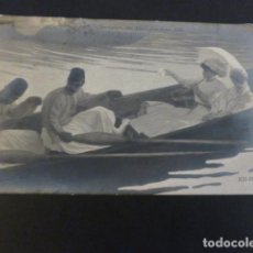 Postales: TURQUIA PASEO EN BARCA AGUAS DEL BOSFORO. Lote 155387774