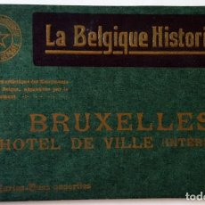 Postales: ANTIGUO ALBUM DE 12 POSTALES HOTEL DE VILLE DE BRUSELAS. IMPRESOR: DESAIX. SIN USO.. Lote 160804662