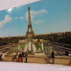 Postais: BJS.LINDA POSTAL PARIS FRANCIA.COMPLETA TU COLECCION.. Lote 164061742