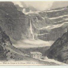 Postales: GAVARNIE - HOTEL DU CIRQUE. FRANQUEADO Y FECHADO EN 1908. Lote 166513533