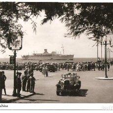 Cartes Postales: POSTAL, FUNCHAL-MADEIRA, FOTO PERESTRELLOS, SIN CIRCULAR. Lote 167427792