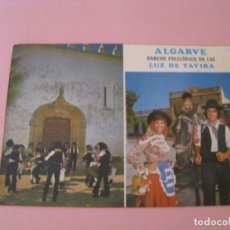Postales: POSTAL DE ALGARVE. RANCHO FOLCLORICO DA LUZ. LUZ DE TAVIRA. PORTUGAL.. Lote 169133992