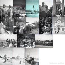 Postales: LOTE 64: 16 NEGATIVOS -ALGUNOS RAYADOS- 4,5X6 CM PORTUGAL 1960 RETRATOS. Lote 169345404