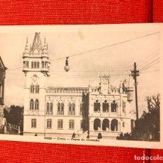 Postales: CINTRA PORTUGAL PAÇOS DO CONCELHO. Lote 169355816