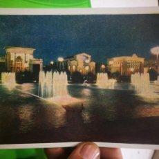 Postales: POSTAL RUSIA 1956. Lote 170880750