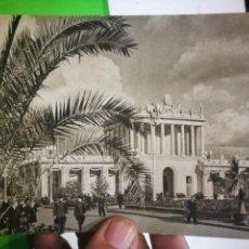 Postales: POSTAL RUSIA 1956. Lote 171169472
