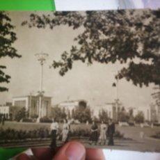 Postales: POSTAL RUSIA 1956. Lote 171326450