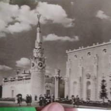 Postales: POSTAL RUSIA 1956. Lote 171330830