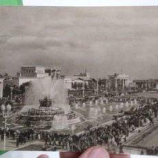 Postales: POSTAL RUSIA 1956. Lote 171330938