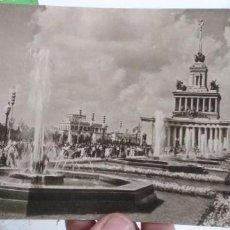 Postales: POSTAL RUSIA 1956. Lote 171331092
