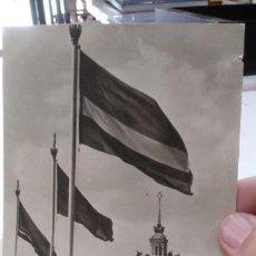 Postales: POSTAL RUSIA 1956. Lote 171331402
