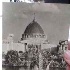 Postales: POSTAL RUSIA 1956. Lote 171419792