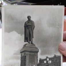 Postales: POSTAL RUSIA 1951. Lote 171428418