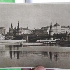 Postales: POSTAL RUSIA 1951. Lote 171428638