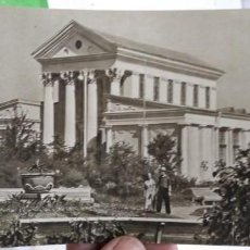 Postales: POSTAL RUSIA 1956. Lote 171429945