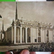 Postales: POSTAL RUSIA 1956. Lote 171435263