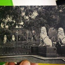 Postales: POSTAL RUSIA 1956. Lote 171530597