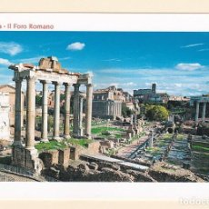 Postales: POSTAL FORO ROMANO. ROMA (ITALIA). Lote 171546593