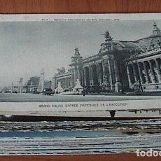 Postales: LOTE 100 POSTALES PARIS Y VERSALLES.. Lote 171736845