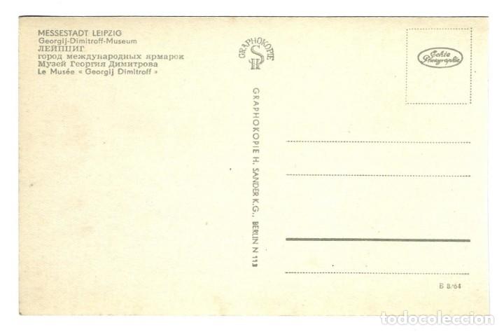 Postales: POSTAL ALEMANIA DDR LEIPZIG - MUSEO GEORGIJ DIMITROFF - AÑOS 50-60 - SIN CIRCULAR - Foto 2 - 172202125