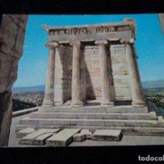 Postales: ATENAS ACROPOLIS CIRCULADA 1968. Lote 172422090