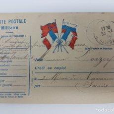 Postales: POSTAL ( CARTE POSTAL MILITAIRE ) ( 1912 ) FRANCIA. Lote 172454130