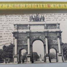 Postales: POSTAL DE 1918 ARCO DE TRIUNFO DE PARIS. Lote 173165287