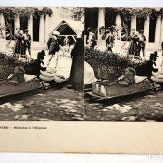 Postales: ANTIGUA POSTAL ESTEREOSCOPICA DE LOURDES (FRANCIA). MALADES A L'HOPITAL. SIN CIRCULAR. Lote 173191349