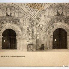 Postales: POSTAL ESTEREOSCOPICA DE LOCHES (FRANCIA). PORTAIL DE LA COLLEGIALE DE SAINT-OURS. SIN CIRCULAR. Lote 173192067