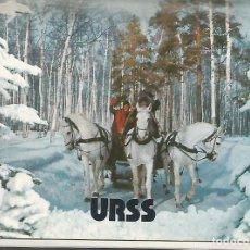 Postales: URSS.ESTUCHE COMPLETO CON 15 POSTALES.. Lote 173908555
