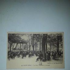 Postales: POSTAL ANTIGUA DE VICHY FRANCIA. Lote 174044028