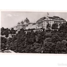Postales: SUIZA.- BELLEVUE PALACE, BERNE.. Lote 174186658