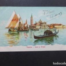 Postales: VENECIA ITALIA ISOLA SAN GIORGIO. Lote 174683625