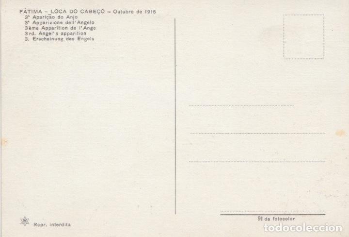 Postales: POSTAL FÁTIMA. LOCA DO CABEÇO. 3ª APARIÇAO DO ANJO. PORTUGAL - Foto 2 - 175351477