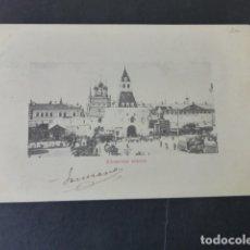 Postales: MOSCU RUSIA VISTA POSTAL 1902. Lote 175460667