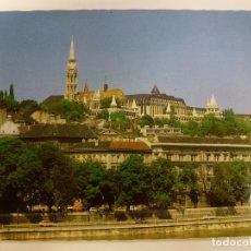 Postales: POSTAL. BUDAPEST. CIRCULADA. . Lote 175510160