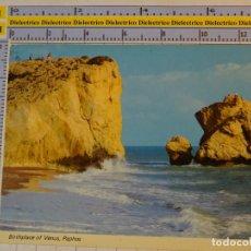 Postales: POSTAL DE CHIPRE, LUGAR DE NACIMIENTO DE LA DIOSA VENUS. PAPHOS. 731. Lote 175635269