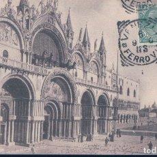 Postales: POSTAL ITALIA - VENEZIA - FACCIATA DI S MARCO DI PROFILO - 4701 V Z - CIRCULADA. Lote 175917599