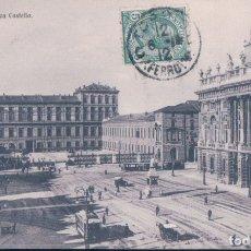 Postales: POSTAL ITALIA - PIEMONTE - TORINO - PIAZZA CASTELLO - EDIT AIASSA ERNESTO. Lote 175919872
