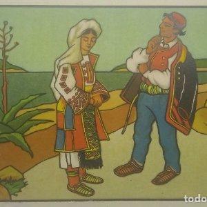 Yugoslavia. Trajes típicos. Litografía Pober i Svarc