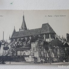 Postales: PARIS SAINT SEVERIN POSTAL ANTIGUA EDITOR NINA. Lote 176082967
