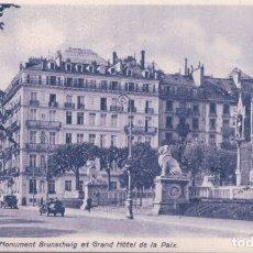 Postales: POSTAL GENEVE - MONUMENT BRUNSCHIG ET GRAND HOTEL DE LA PAIX - ITALIA - CIRCULADA. Lote 176362753