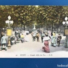 Postales: VICHY FRANCIA ANTIGUA POSTAL 16 GRANDE ALLEE DU PARC G.D. VESTIDOS PASEO PARQUE 1900 SIN CIRCULAR. Lote 177019874
