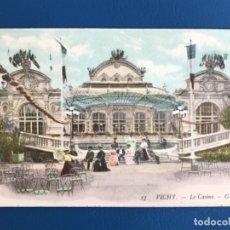 Postales: VICHY FRANCIA ANTIGUA POSTAL 17 LE CASINO CASINO DE VICHI 1900 SIN CIRCULAR. Lote 177020102
