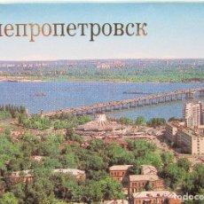Postales: UKRANIA - UCRANIA - CUADERNILLO CON 6 POSTALES. Lote 177138138