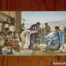 Postales: POSTAL ALEMANA (PRIMEROS DEL SIGLO XX) EDICIONES STENGEL. Lote 177414682