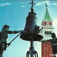 Postales: VENEZIA - I MORI - ED. BENEDETTI - SIN CIRCULAR. Lote 177828750