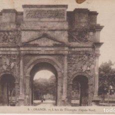 Postales: FRANCIA ORANGE EL ARCO DE TRIUNFO POSTAL NO CIRCULADA. Lote 178104173
