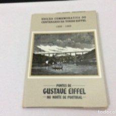 Postales: PONTES DE GUSTAVE EIFFEL. LOTE CON 8 POSTALES NUEVOS.. Lote 178153495
